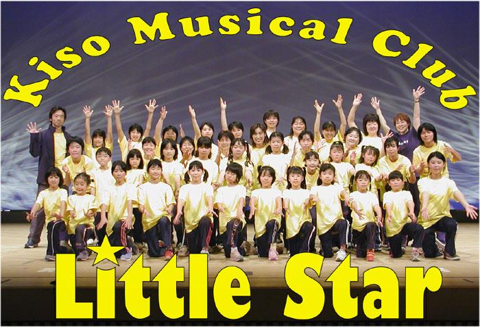 Kiso Musical Club Little Star